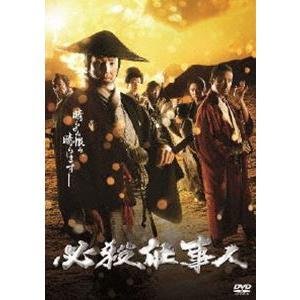 必殺仕事人2018 [DVD] ggking