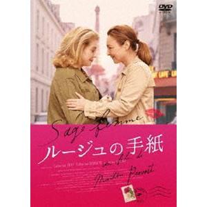 ルージュの手紙 [DVD] ggking
