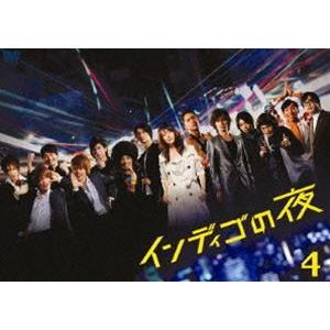 インディゴの夜 DVD-BOX 4 [DVD]|ggking