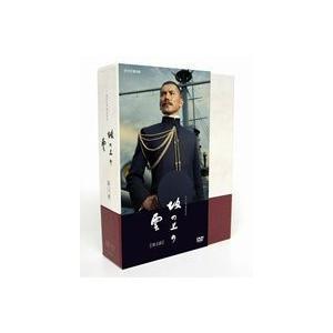 NHK スペシャルドラマ 坂の上の雲 第2部 DVD-BOX [DVD]|ggking