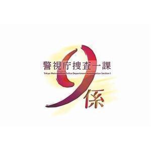 警視庁捜査一課9係-season11- 2016 DVD-BOX [DVD]|ggking