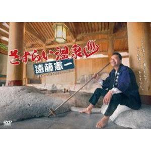 ドラマParavi さすらい温泉 遠藤憲一 DVD BOX [DVD]|ggking