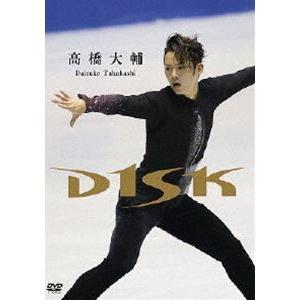 高橋大輔 D1SK [DVD]|ggking
