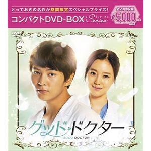 グッド・ドクター コンパクトDVD-BOX[期間限定スペシャルプライス版] [DVD]