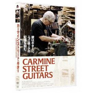 カーマイン・ストリート・ギター [DVD]|ggking