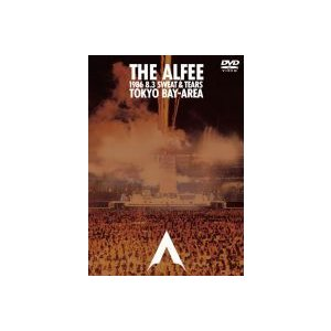 THE ALFEE/THE ALFEE 1986 8.3 SWEAT & TEARS TOKYO BAY・AREA(完全生産限定版) [DVD]|ggking