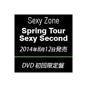 Sexy Zone Spring Tour Sexy Second DVD(初回限定盤) [DVD]|ggking