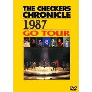 チェッカーズ/THE CHECKERS CHRONICLE 1987 GO TOUR【廉価版】 [DVD]|ggking