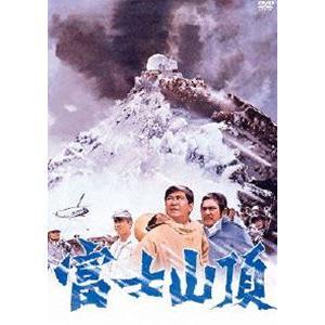 富士山頂 [DVD]|ggking