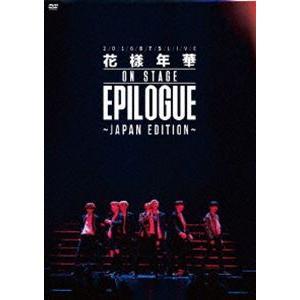 防弾少年団/2016 BTS LIVE<花様年華 on stage:epilogue>〜japan edition〜(DVD) [DVD]|ggking