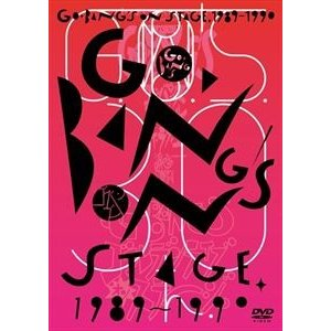 GO-BANG'S ON STAGE 1989-1990 [DVD]|ggking