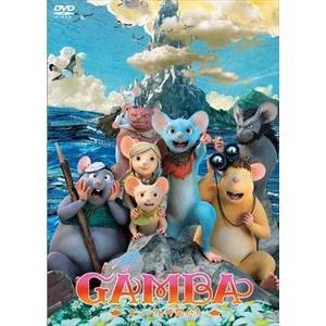 GAMBA ガンバと仲間たち<スタンダード・エディション>【DVD】 [DVD]|ggking