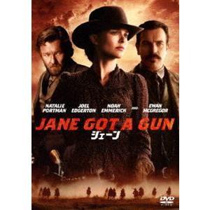 ジェーン [DVD]|ggking
