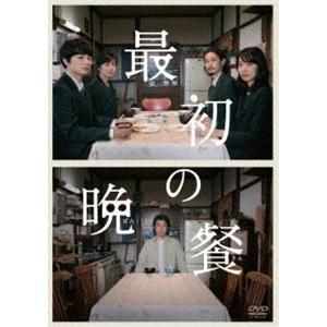 最初の晩餐 [DVD]|ggking