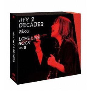 aiko/My 2 Decades [DVD]|ggking