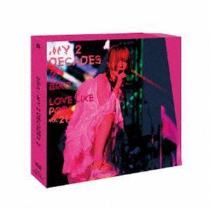 aiko/My 2 Decades 2 [DVD]|ggking