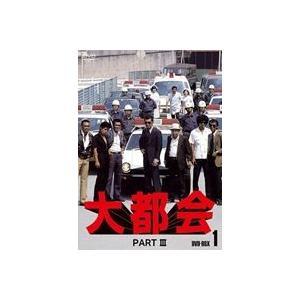 大都会 PARTIII BOX 1 [DVD]|ggking