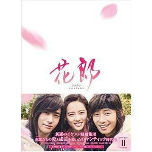 花郎<ファラン>DVD-BOX2(DVD)の関連商品6