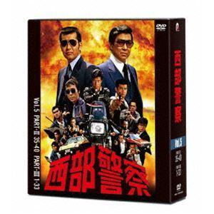 西部警察 40th Anniversary Vol.5 [DVD]|ggking