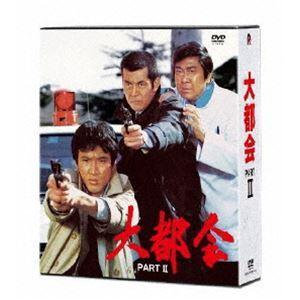大都会 PARTII [DVD]|ggking
