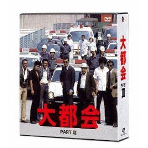 大都会 PARTIII [DVD]|ggking