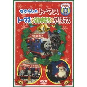 きかんしゃトーマス トーマスとなかまたちのクリスマス ※再発売 [DVD]|ggking