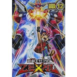 遊☆戯☆王ZEXAL DVDシリーズ DUELBOX【12】 [DVD]|ggking