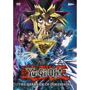 劇場版『遊☆戯☆王 THE DARK SIDE OF DIMENSIONS』【DVD】 [DVD]|ggking