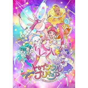 スター☆トゥインクルプリキュア vol.5【DVD】 [DVD] ggking