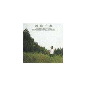 種別:CD 松山千春 解説:2006年1月にデビュー30年目のシンガー・ソングライター/フォーク・シ...