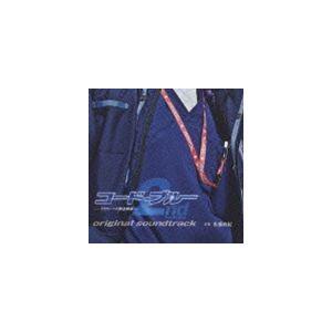 佐藤直紀(音楽) / フジテレビ系月9ドラマ コード・ブルー ドクターヘリ緊急救命 2nd season オリジナル・サウンドトラック [CD]|ggking