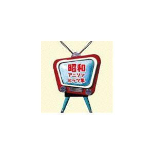 ザ プレミアム ベスト 昭和アニソンヒッツ集 [CD]|ggking