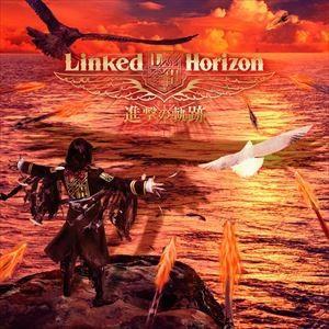 種別:CD Linked Horizon 解説:Sound Horizonによるタイアップ用の別名義...