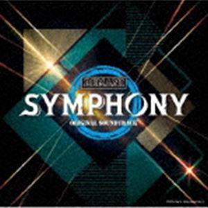 (ゲーム・ミュージック) BEMANI SYMPHONY ORIGINAL SOUNDTRACK [CD]|ggking