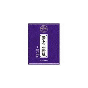 種別:CD (趣味/教養) 解説:2011年3月27日〜4月25日に知恩院にて行われる、浄土宗開祖、...