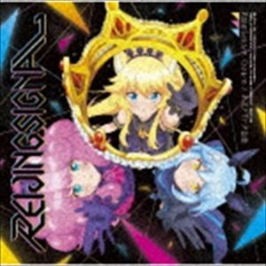 REIJINGSIGNAL / TVアニメ「SHOW BY ROCK!!ましゅまいれっしゅ!!」REIJINGSIGNAL double A-side 挿入歌::Parallelism Crown/ネオンテトラの空 [CD]|ggking