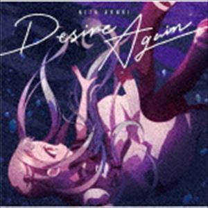 鬼頭明里 / Desire Again(アニメ盤) [CD] ggking