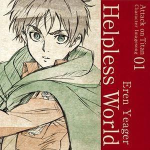 エレン・イェーガー(CV:梶裕貴) / TVアニメ「進撃の巨人」キャラクターイメージソングシリーズ 01 Helpless World [CD]|ggking