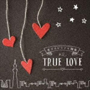 決定盤!!::恋するドラマ主題歌 TRUE LOVE [CD]|ggking