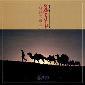 喜多郎 / シルクロード(絲綢之路)II(UHQCD) [CD]|ggking