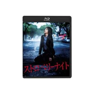 ストロベリーナイト Blu-rayスタンダード・エディション [Blu-ray] ggking