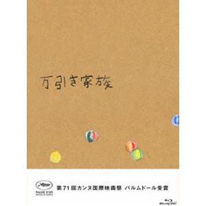 万引き家族 豪華版Blu-ray [Blu-ray]|ggking