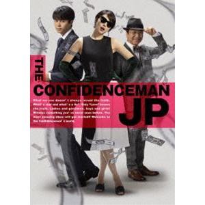 コンフィデンスマンJP ロマンス編 豪華版Blu-ray [Blu-ray]|ggking
