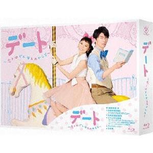 デート〜恋とはどんなものかしら〜 Blu-ray BOX [Blu-ray]|ggking