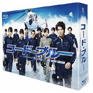 コード・ブルー ドクターヘリ緊急救命 THE THIRD SEASON Blu-ray BOX [Blu-ray]|ggking