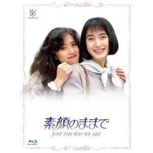 素顔のままで JUST THE WAY WE ARE Blu-ray BOX [Blu-ray]|ggking