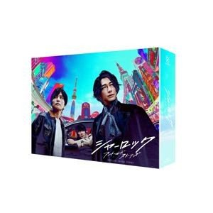 シャーロック Blu-rayBOX [Blu-ray]|ggking