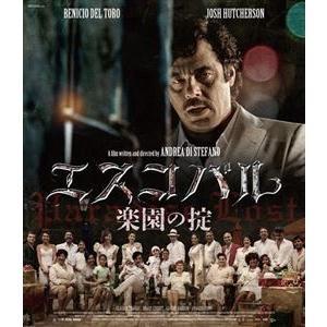 エスコバル 楽園の掟 Blu-ray [Blu-ray]|ggking