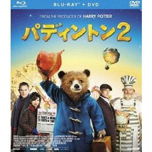 パディントン2 ブルーレイ+DVDセット(通常版) [Blu-ray]|ggking