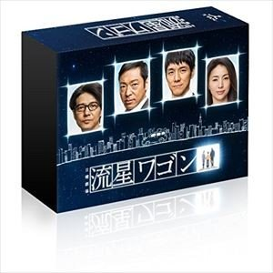流星ワゴン Blu-rayBOX [Blu-ray]|ggking